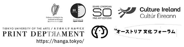 sponsor_logos_bw