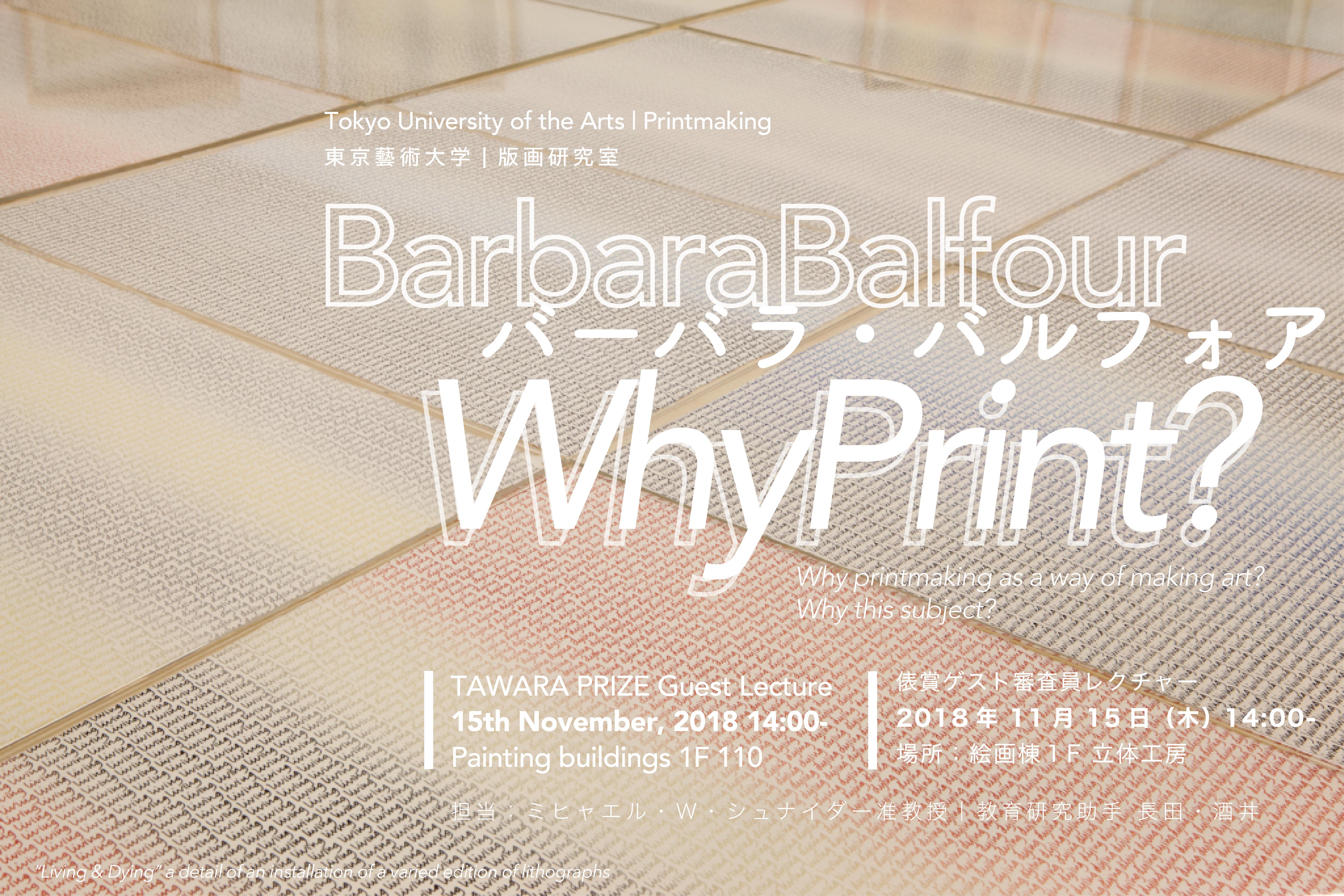 ポスター_Barbara Balfour